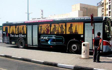 Необычная автобусная реклама. Изображение № 2.