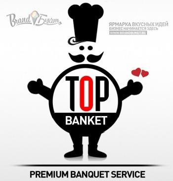 BrandBuket.ru   Ярмарка Вкусных Идей Бизнес Начинается Здесь . Изображение №10.