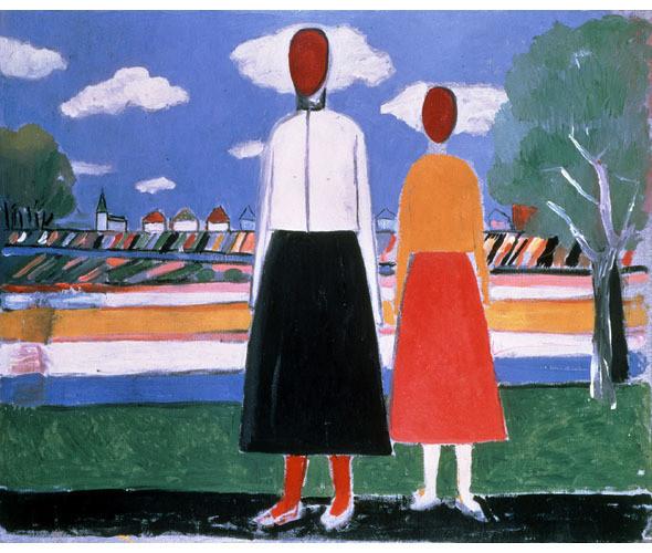 Kasimir Malevich. Изображение № 41.