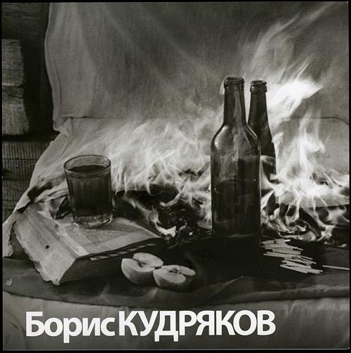 Три альбома петербургских классиков фотографии. Изображение № 26.