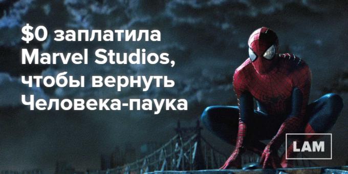 Число дня: сколько Marvel заплатила за возврат Человека-паука. Изображение № 1.