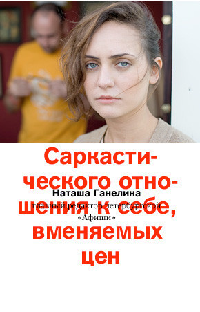 Чего нехватает русской моде?. Изображение № 7.