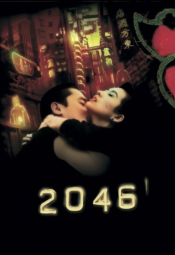 5 лучших азиатских фильмов о любви 21 века. Изображение № 3.