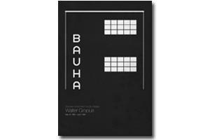 Баухаус: Революция в дизайне, которая всё изменила. Изображение № 53.