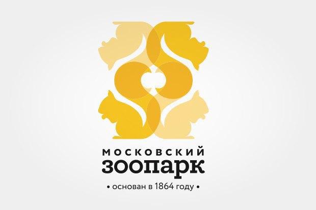 У московского зоопарка появился новый фирменный стиль. Изображение № 1.