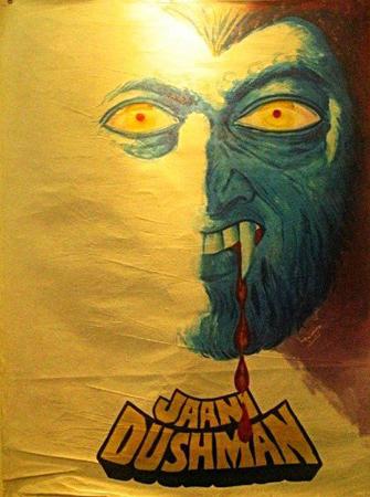 Афиши индийских фильмов ужасов. Изображение № 18.