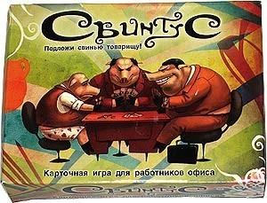 Игра «Свинтус» – почти как«УНО». Изображение № 1.