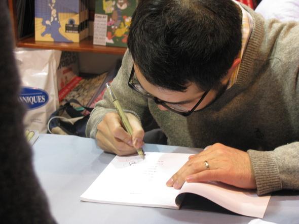 Ангулем 2009 – великое действо вокруг комикса. Изображение № 16.