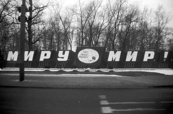 Soviet Charm. Изображение № 12.