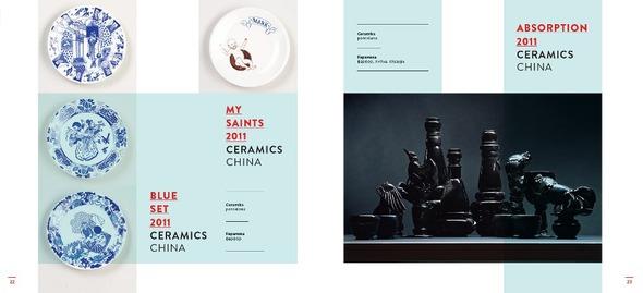 10 российских дизайнеров на Gdynia Design Days. Изображение № 10.