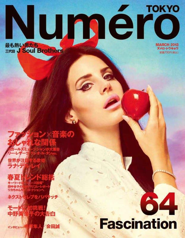 Вышли новые обложки i-D, Love и Numero. Изображение № 8.