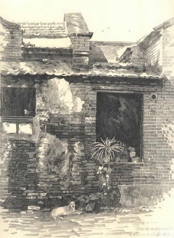 Изображение 14. Kuang Han.. Изображение № 14.