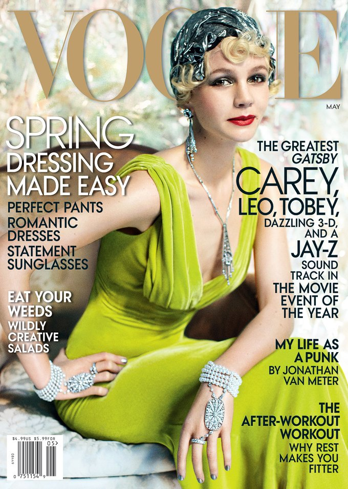 Показаны новые обложки Interview, T и Vogue. Изображение № 2.
