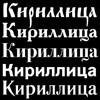 ВИЖУ! вЛофт Проекте Этажи – ЛЕТНЕЕ РАСПИСАНИЕ ЛЕКЦИЙ. Изображение № 5.
