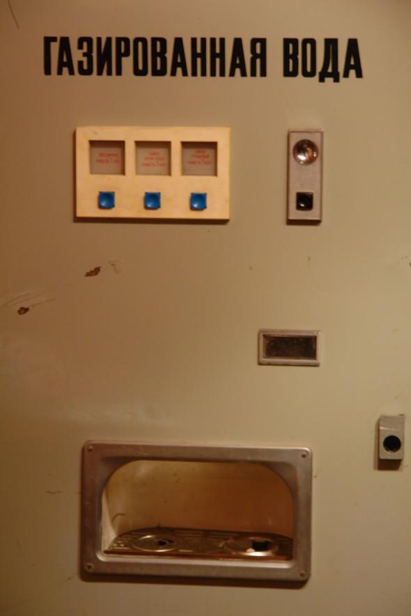 Музей работающих советских игровых автоматов. Изображение № 6.