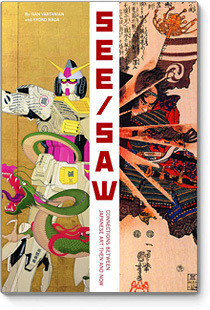 11 альбомов о японской иллюстрации. Изображение № 1.
