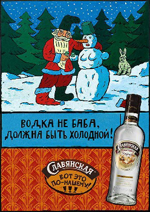 Киевский международный фестиваль рекламы. Победители. Изображение № 17.