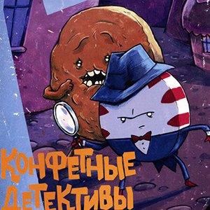 26 главных комиксов весны на русском языке. Изображение № 37.