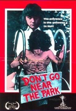 Старые постеры фильмов ужасов!. Изображение № 6.