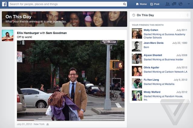«Фейсбук» позволит пользователям вернуться в прошлое . Изображение № 1.