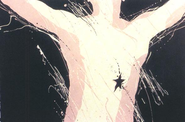 Искусство плаката вРоссии 1884–1991 (1991г, часть 7-ая). Изображение № 17.