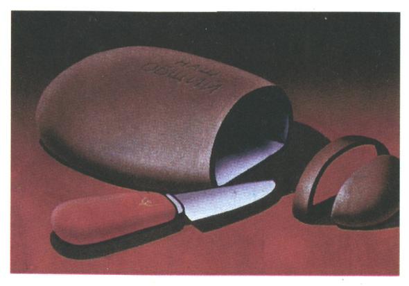 Искусство плаката вРоссии 1884–1991 (1991г, часть 9-ая). Изображение № 30.