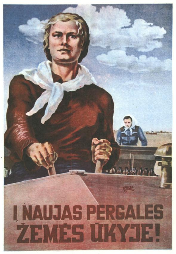 Искусство плаката вРоссии 1945–1953гг. Изображение № 40.