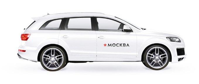 Студия Артемия Лебедева разработала логотип Москвы. Изображение № 4.