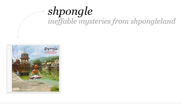 Ineffable Mysteries of the Shpongleland. Изображение № 1.