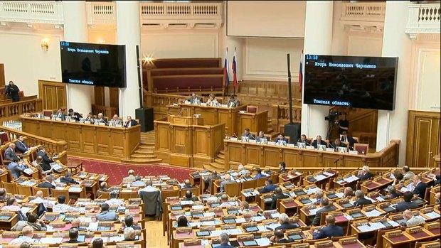 Заседание Совета Федерации. Изображение № 1.