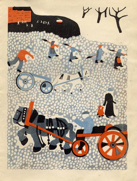 1925 Детская книжка Мандельштама силлюстр. Эндера. Изображение № 9.