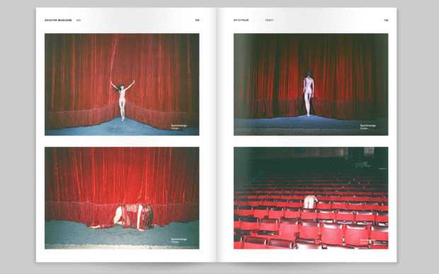Sgustok Magazine Issue 003. Изображение № 30.