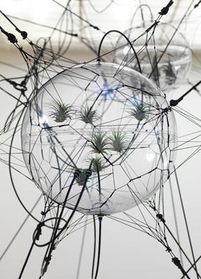 Найдено за неделю: Город будущего в пузырях, гигантская голова и вышитая книга. Изображение № 5.