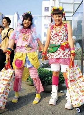Фото японских девушек в панталонах фото 14-542