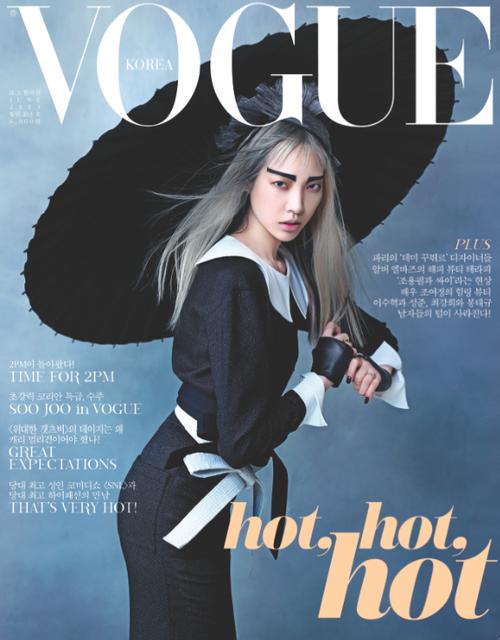 Interview, Vogue и WSJ показали новые обложки. Изображение № 3.