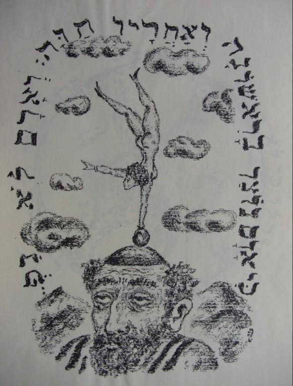 Универсальный художник - В.И. Соболевский. Изображение № 37.