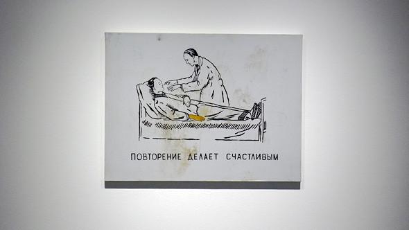Параллельные миры: Спецпроекты 4-й Московской биеннале. Изображение № 102.