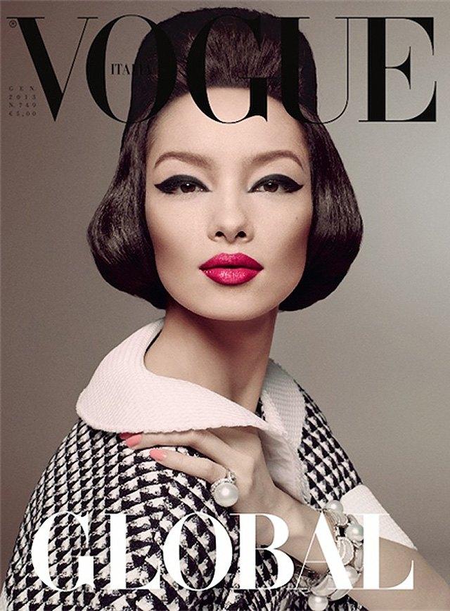 Вышли обложки свежих номеров Vogue, V и Glass. Изображение № 2.