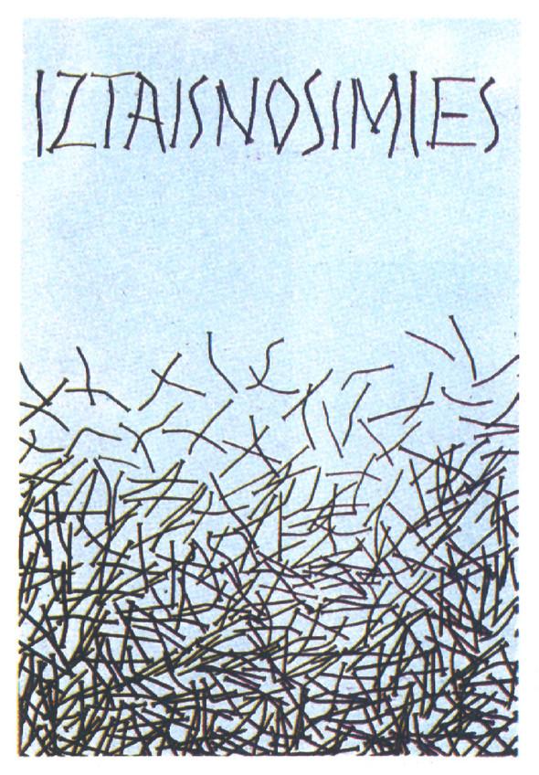 Искусство плаката вРоссии 1884–1991 (1991г, часть10-ая). Изображение № 6.