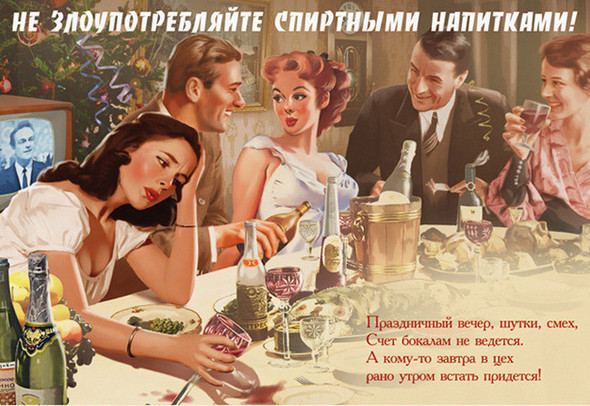 Советский пин-ап. Изображение № 4.