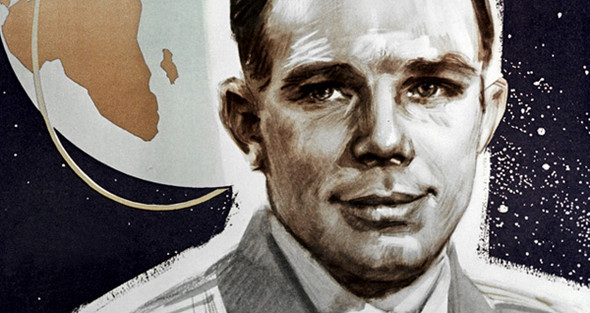 «Поехали!» Подборка ретро-плакатов с Юрием Гагариным. Изображение № 5.