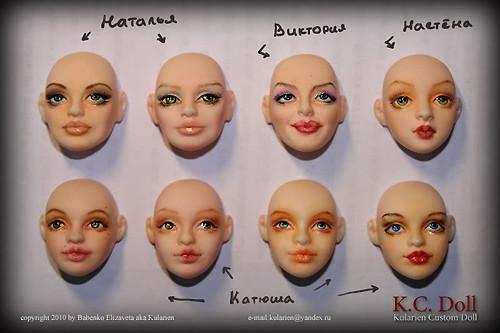 K.C.Doll. Миниатюра на шарнирах. Изображение № 12.