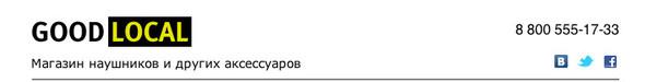 Anteater / GO Bags / Kokosina / Blooom — новое от GOOD LOCAL. Изображение № 1.