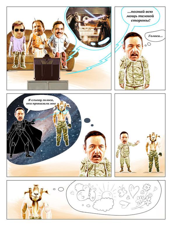 Безумный комикс. Выпуск 3-й. Изображение № 1.