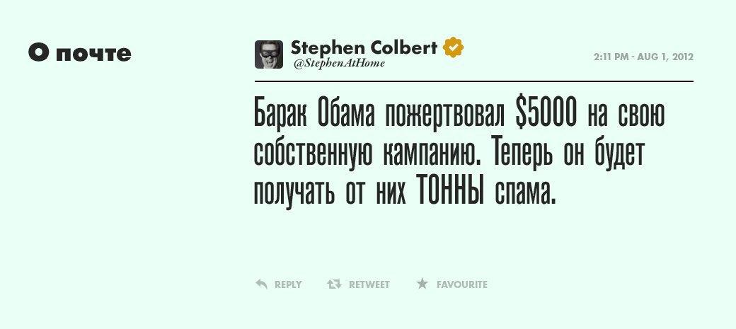 Стивен Кольбер, телеведущий . Изображение № 12.