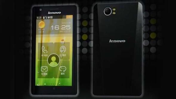 Lenovo K800 — первый в мире смартфон на платформе Intel Medfield. Изображение № 1.