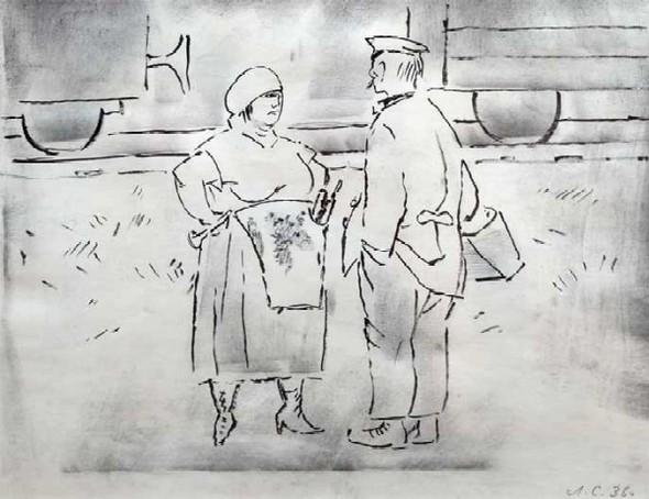 Леонид Сойфертис. рисунок, карикатура. Изображение № 3.
