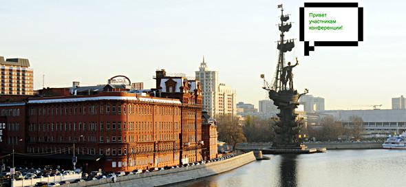 Конференция TechCrunch в Москве. Изображение № 1.