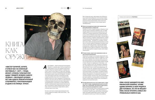 November Issue. Изображение № 8.