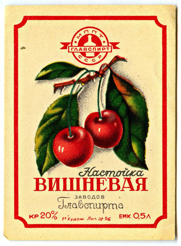 LABEL USSR. Изображение № 23.